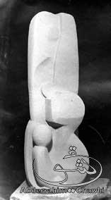 Lettersculptuur alfan (=kunst in het arabisch)