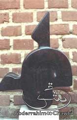 Lettersculptuur haa