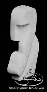 Lettersculpture aliftaa